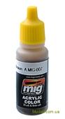 Акриловая краска AMMO A-MIG-0007: Темно-коричневый