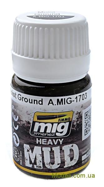 Текстура сильного загрязнения AMMO A-MIG-1703: Влажная земля MIG (AMMO) 1703