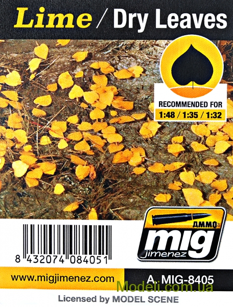Листья A-MIG-8405: Сухие, лайм MIG (AMMO) 8405