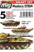 Набор акриловых красок AMMO A-MIG-7103: Современная сирийская бронетехника