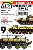 Набор акриловых красок AMMO A-MIG-7139: Cоветская бронетехника в Афганистане