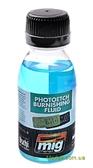 Жидкость для поллирования фототравления A-MIG-2021