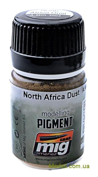 Пигмент A-MIG-3003: Пыль, Северная Африка MIG (AMMO) 3003