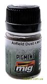 Пигмент A-MIG-3011: Аэродромная пыль
