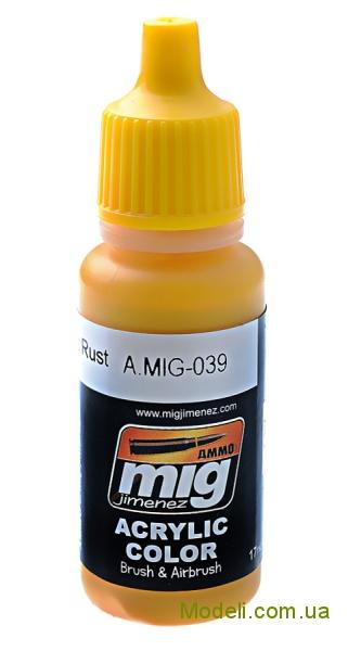 Акриловая краска AMMO A-MIG-0039: Светлая ржавчина MIG (AMMO) 0039
