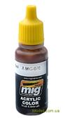 Акриловая краска AMMO A-MIG-0076: Коричневая почва