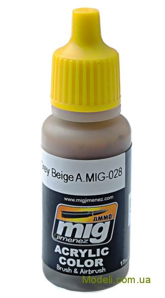 Акриловая краска AMMO A-MIG-0028: Немецкая, серо-бежевая MIG (AMMO) 0028