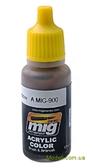 Акриловая краска AMMO A-MIG-0900: Темно-желтая теневая