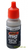 Акриловая краска AMMO A-MIG-0924: Оливковая, теневая базовая
