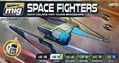 Набор акриловых красок AMMO A-MIG-7131: Звездные войны, истребители