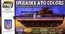 Набор акриловых красок AMMO A-MIG-7125: АТО камуфляж украинской бронетехники MIG (AMMO) 7125 основная фотография