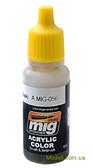 Акриловая краска AMMO A-MIG-0056: Зеленая хаки