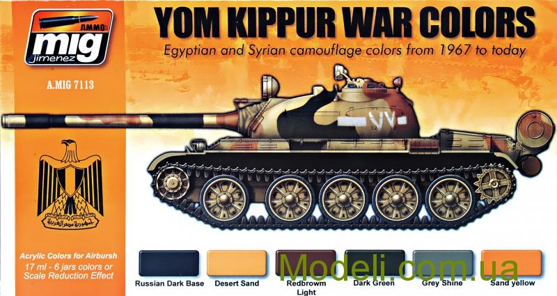 Набор акриловых красок AMMO A-MIG-7113: Война 1967 года, египетская и сирийская бронетехника MIG (AMMO) 7113