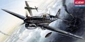 Истребитель P-40 ''Warhawk''
