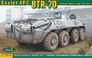 БТР-70 (позднего выпуска) Ace 72166 основная фотография