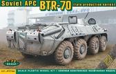 БТР-70 (позднего выпуска)