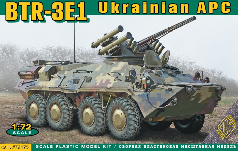 Украинский БТР-3E1 Ace 72175