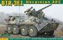 Украинский БТР-3E1 Ace 72175 основная фотография