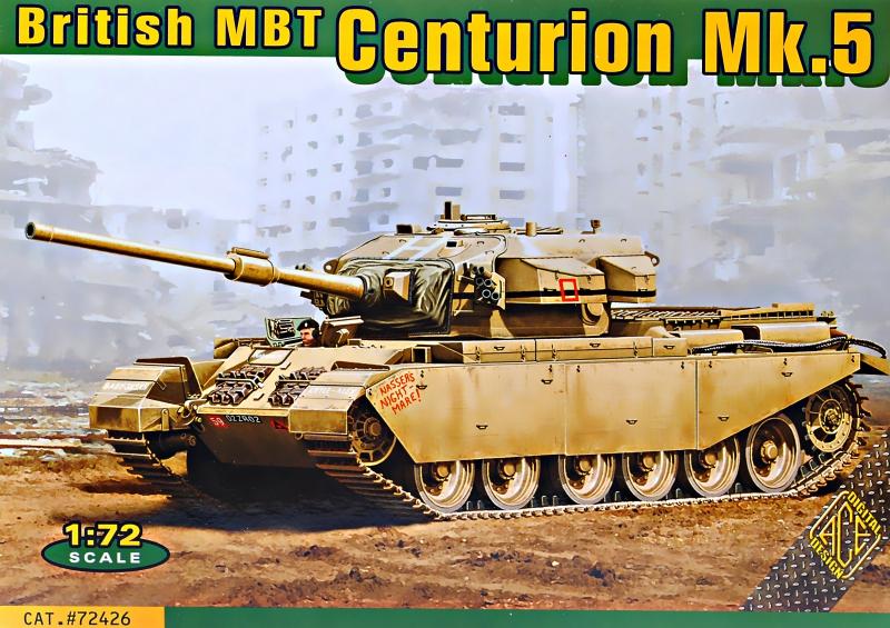 Танк Centurion Мк.5 (вьетнамская война) Ace 72426