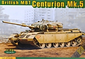 Танк Centurion Мк.5 (вьетнамская война)
