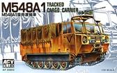 Гусеничный грузоперевозчик M548A1