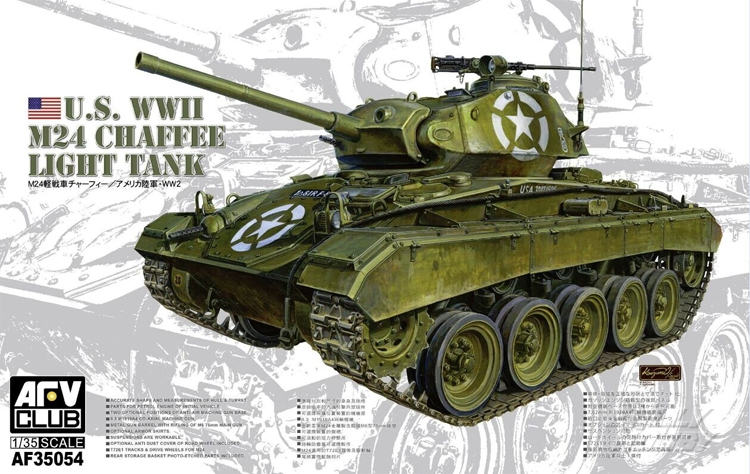 Легкий танк M24 Chaffee Afv-Club 35054