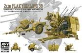20 мм зенитное орудие ''Flakvierling 38'' с трейлером