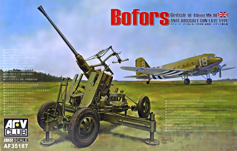 40 мм автоматическая пушка MK III ''Bofors'', британская версия Afv-Club 35187