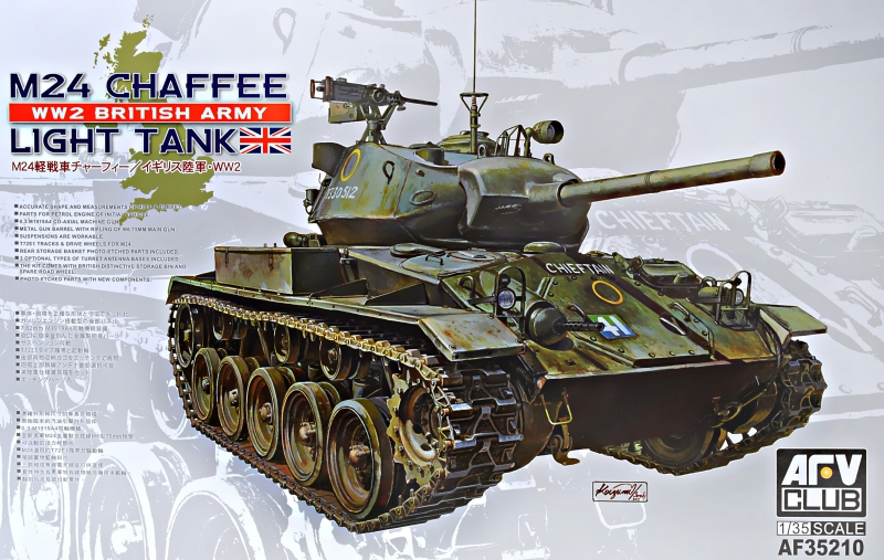 Легкий танк M24 Chaffee, британская версия Afv-Club 35210