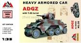 Бронеавтомобиль ADGZ с башней Т-26