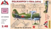 Истребитель Поликарпов И-15 бис на лыжах