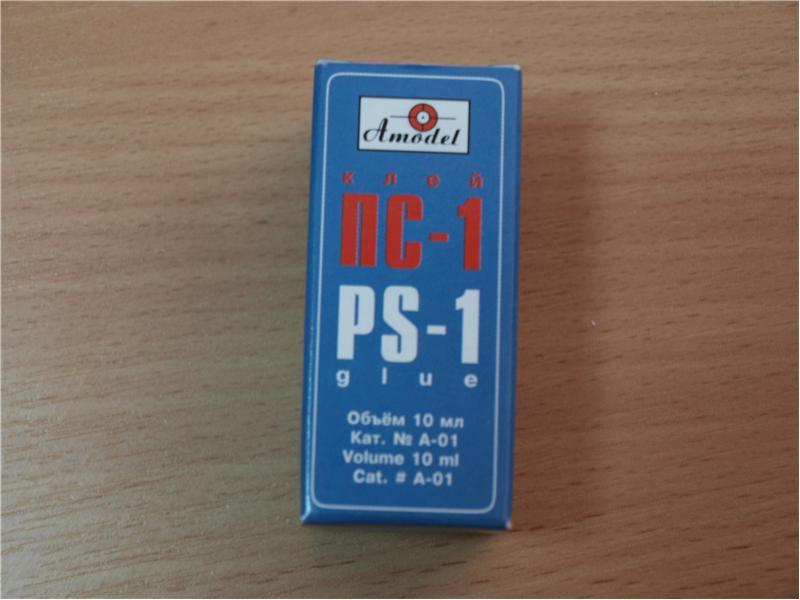 ПС-1 клей полистирольный 10 мл Amodel 01