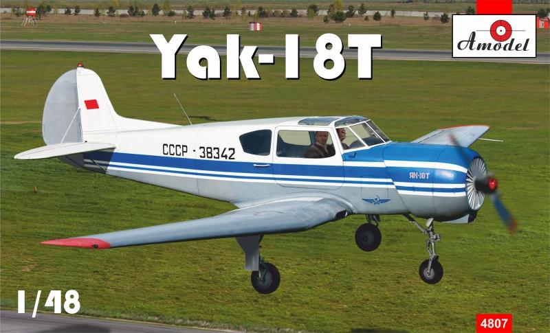 Учебно-тренировочный самолет Як-18Т Amodel 4807
