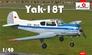 Учебно-тренировочный самолет Як-18Т Amodel 4807 основная фотография