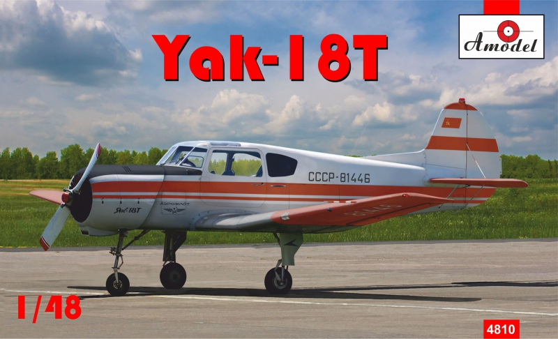 Учебно-тренировочный самолет Як-18Т ''Red Aeroflot'' Amodel 4810
