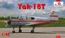 Учебно-тренировочный самолет Як-18Т ''Red Aeroflot'' Amodel 4810 основная фотография