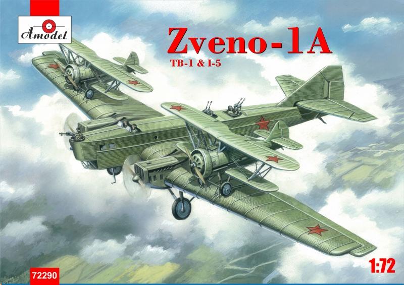 Самолет-носитель ''Звено-1А'' ТБ-1 и И-5 Amodel 72290