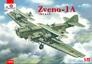 Самолет-носитель ''Звено-1А'' ТБ-1 и И-5 Amodel 72290 основная фотография