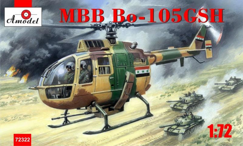 Вертолет MBB Bo-105 GSH Amodel 72322