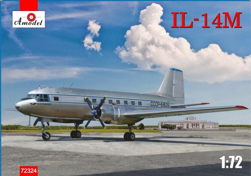 Пассажирский самолет Ил-14М Amodel 72324