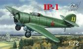 Истребитель ИП-1