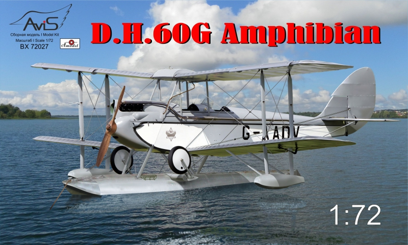 Самолет DH-60G ''Amphibian'' Avis 72027