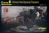 Китайские солдаты, династии Хань