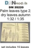 Пальмовые листья: Желтые, набор №2