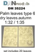 Пальмовые листья: Желтые, набор №6