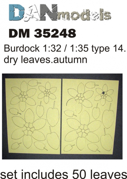 Листья лопуха: Желтые, набор №14 DAN models 35248