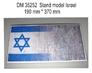 Подставка для моделей бронетехники. Тема: Израиль (370x190 мм) DAN models 35252 основная фотография