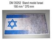 Подставка для моделей бронетехники. Тема: Израиль (370x190 мм)