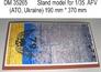 Подставка для моделей бронетехники. Тема:  АТО - 79 отдельная аэромобильная бригада (370x190 мм) DAN models 35265 основная фотография