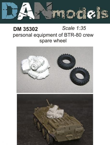 Личные вещи экипажа БТР-80 (на корме материал - смола, запасное колесо-резина) DAN models 35302